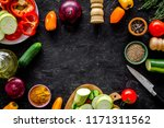 vegetarian food concept. set of ... | Shutterstock . vector #1171311562