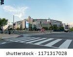 washington dc  usa   september... | Shutterstock . vector #1171317028