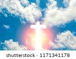 glowing cross on beautiful sky...   Shutterstock . vector #1171341178