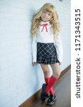 child fashion school  | Shutterstock . vector #1171343515