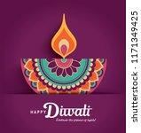 diwali festival greeting card... | Shutterstock .eps vector #1171349425