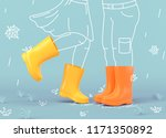 young man and girl standing in... | Shutterstock . vector #1171350892