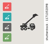 excavator loader   vector icon. ...