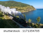 August 26  2018  Tourist Steam...