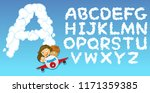 english alphabet cloud font...   Shutterstock .eps vector #1171359385