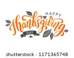 happy thanksgiving day with... | Shutterstock .eps vector #1171365748