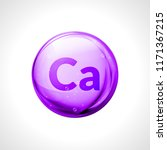 calcium mineral pill icon. 3d... | Shutterstock .eps vector #1171367215