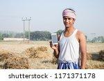 rural farmer shoot   Shutterstock . vector #1171371178