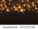 lanterns isolated on... | Shutterstock .eps vector #1171371742