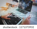 searching browsing internet... | Shutterstock . vector #1171373932