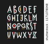 vector trendy uppercase... | Shutterstock .eps vector #1171378048