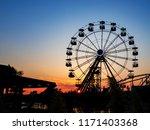 Ferris Wheel In Sunset.  Big...