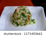 vegetable fried rice at bannaue ... | Shutterstock . vector #1171403662