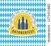 beer festival oktoberfest... | Shutterstock .eps vector #1171411882