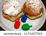 two donuts of chanukah and... | Shutterstock . vector #1171427515