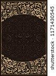 calligraphic islam ornament... | Shutterstock .eps vector #1171430545