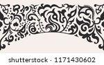 vector islam pattern border.... | Shutterstock .eps vector #1171430602