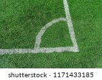photo of the details of... | Shutterstock . vector #1171433185