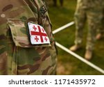 georgian patch flag on soldiers ... | Shutterstock . vector #1171435972