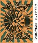 vintage poster with car disk... | Shutterstock .eps vector #1171445275