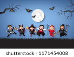 happy halloween party with... | Shutterstock .eps vector #1171454008