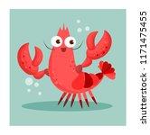 vector shrimp seafood shrimp... | Shutterstock .eps vector #1171475455