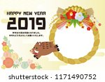 Japanese New Year Card Templat...