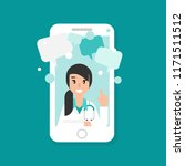smiling woman doctor on the... | Shutterstock .eps vector #1171511512