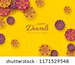 diwali festival holiday design... | Shutterstock .eps vector #1171529548