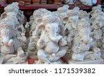 amravati  maharashtra  ... | Shutterstock . vector #1171539382