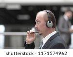 portrait operator call center... | Shutterstock . vector #1171574962