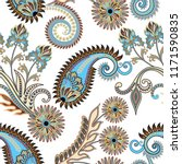 seamless pattern  with blue... | Shutterstock .eps vector #1171590835