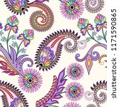seamless bright  pattern  with  ... | Shutterstock .eps vector #1171590865