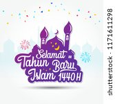 happy new hijri year  islamic... | Shutterstock .eps vector #1171611298
