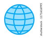 globe icon  earth planet  ...   Shutterstock .eps vector #1171616995