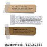 vector cardboard and crumpled...   Shutterstock .eps vector #117162556