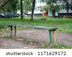 bench in the courtyard of the... | Shutterstock . vector #1171629172