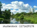 reflection of clouds in the... | Shutterstock . vector #1171629178