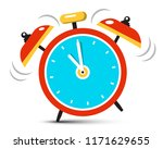 ringing alarm clock icon with... | Shutterstock .eps vector #1171629655