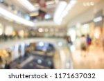 bokeh of shopping plaza | Shutterstock . vector #1171637032
