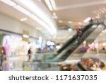 blur of shopping center | Shutterstock . vector #1171637035