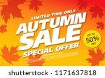 autumn sale banner layout... | Shutterstock .eps vector #1171637818