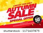 autumn sale banner layout... | Shutterstock .eps vector #1171637875
