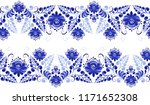 seamless blue flower strip of... | Shutterstock .eps vector #1171652308