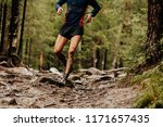 dirty runner athlete running... | Shutterstock . vector #1171657435