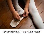 girl wear toe shoes | Shutterstock . vector #1171657585