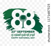 saudi national day. 88. 23rd... | Shutterstock .eps vector #1171687525
