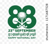 saudi national day. 88. 23rd... | Shutterstock .eps vector #1171687528