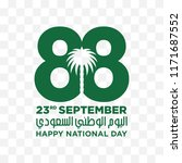 saudi national day. 88. 23rd... | Shutterstock .eps vector #1171687552