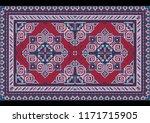 variegated luxury vintage...   Shutterstock .eps vector #1171715905